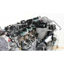 PEUGEOT 207 1.6VTİ ÇIKMA MOTOR (9HP)