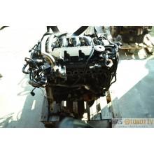 FORD FOCUS C-MAX 2.0 TDCI ÇIKMA MOTOR (G6DG)