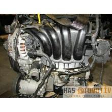 HYUNDAI IX20 1.6 ÇIKMA MOTOR (G4FC 125 PS)