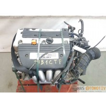 K20A6 MOTOR COMPLETO HONDA ACCORD BERLINA (CL CN) 2.0 COMFORT AÑO 2003 1304557